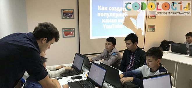 Школа программирования Codologia, 4
