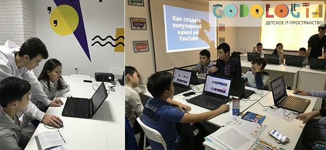 Школа программирования Codologia, 6