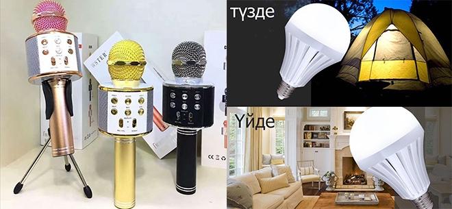 Интернет-магазин yerekshe.kz, 4