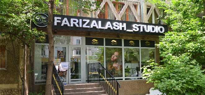 Салон красоты Farizalash_studio, 1