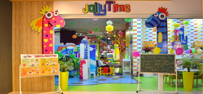 Jolly Time, 10