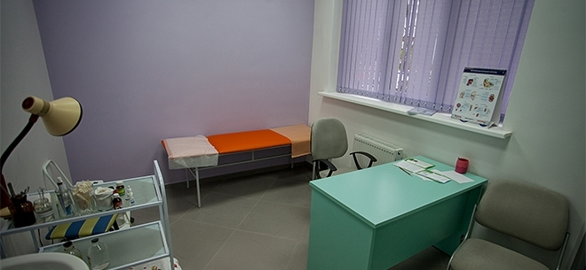 MDN Clinic, 1