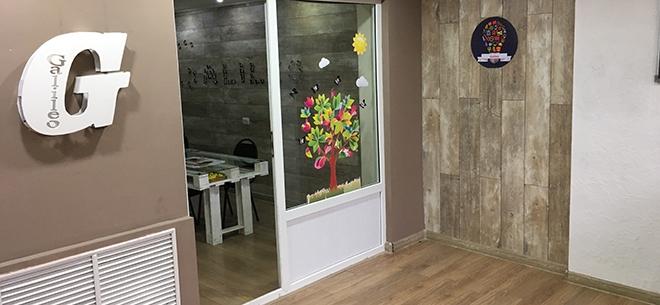 Образовательный центр Galileo, 3