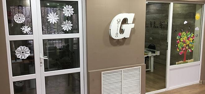 Образовательный центр Galileo, 4