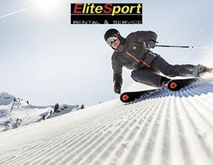 Время активных катаний! Прокат лыж и сноуборда со скидкой до 50% в магазине EliteSport!