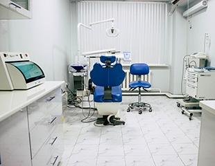 Протезирование и имплантация зубов со скидкой 50% в Городской стоматологической поликлинике!