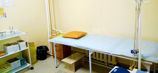 Клиника АДКмед, 1