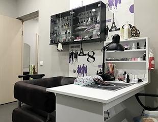 Маникюр и педикюр с гелевым и лаковым покрытием со скидкой до 83% в салоне красоты Фрея!