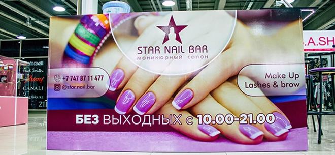 Star.Nail.Bar, 2