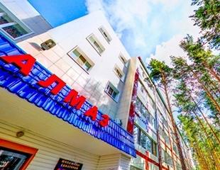 Насладитесь зимними красотами! Проживание на 3, 5, 7 или 10 суток, а также 4-х разовое питание от санатория Алмаз в Боровом со скидкой до 30%!