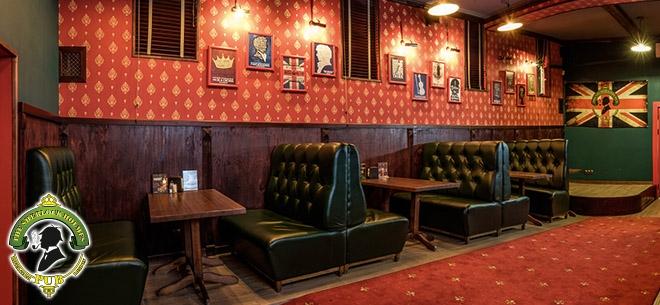 The Sherlock Holmes pub, 3
