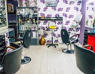 Новый образ ждет вас! Различные виды окрашивания, стрижки и укладки со скидкой до 56% от салона красоты Aplle Room!