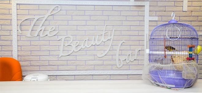 Салон The Beauty Bar, 7