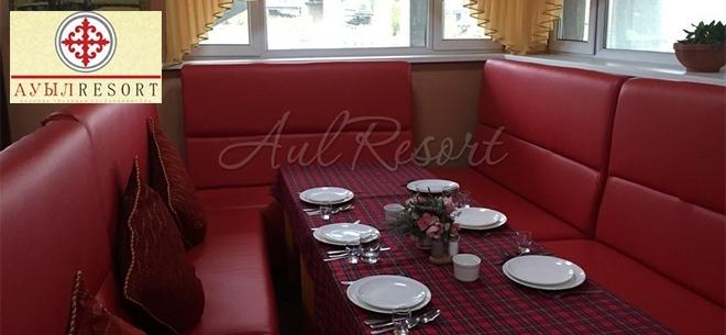 Аул Resort, 5