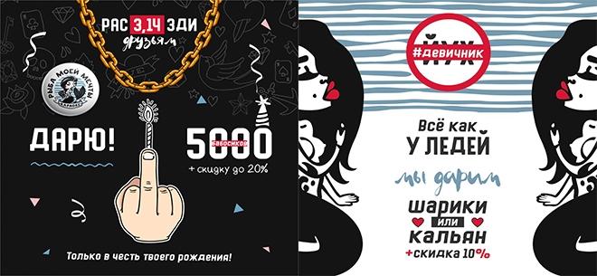 Караоке-бар Рыба моей мечты на Сатпаев, 3
