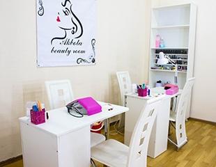 Классический, аппаратный, а также комбинированный маникюр со скидкой до 72% в салоне Akbota Beauty Room!