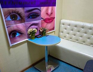 Блистайте! Все виды макияжа, а также создание образов в студии красоты PM Lashes! Скидка до 52%!