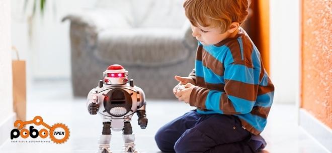Роботрек, 2