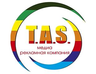 Полный спектр рекламных услуг от широкоформатной печати до наружной рекламы и скроллеров со скидкой 10% от агентства T.A.S.-Media!