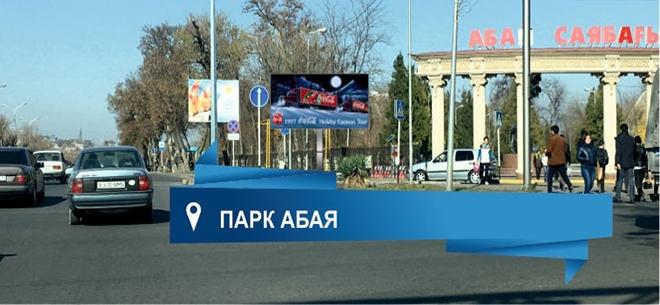 Рекламное агентство T.A.S.-Media, 3