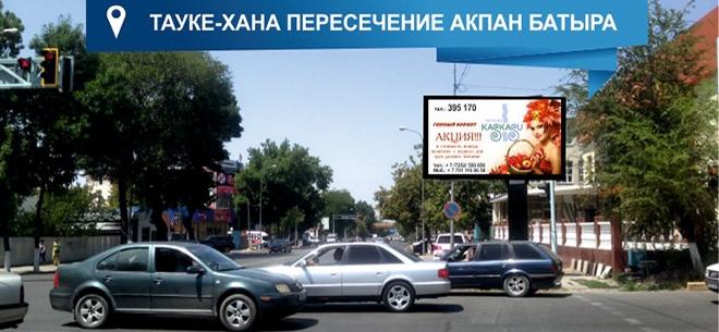 Рекламное агентство T.A.S.-Media, 5
