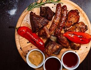 Bom apetite! Попробуйте разнообразие вкусов бразильских традиций со скидкой 50% в ресторане Brazilia!
