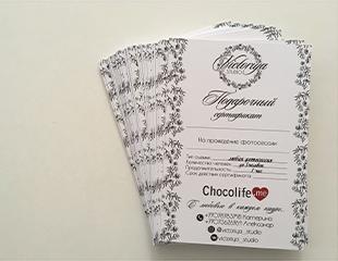 Подарочные сертификаты на любую фотосессию в фотостудии Victoriya со скидкой 57%!