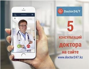 Ищешь врача? Не знаешь что болит? Doctor 24/7 все проблемы решит! 5 консультаций врача любой специализации со скидкой 100% от круглосуточного медицинского портала Doctor 24/7!