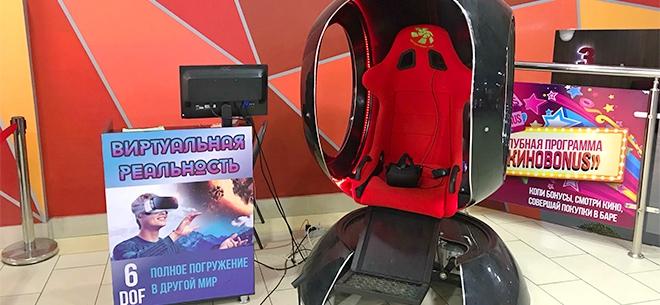 PlayStation VR в ТРЦ Asia Park, 1