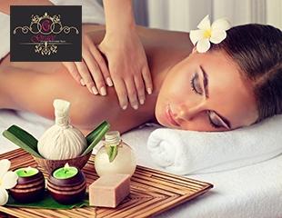 Позвольте себе расслабиться! Процедуры массажа со скидкой до 75% в салоне эстетики тела Grace!
