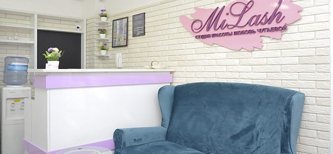 Салон красоты Milash, 5