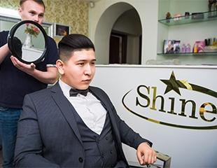 Мужские стрижки, оформление бороды, стрижка «Отец и сын» со скидкой до 66% в студии красоты Shine!