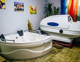 SPA-девичники + теплый бассейн с минералами для подружек в SPA-центре My Club со скидкой 67%!