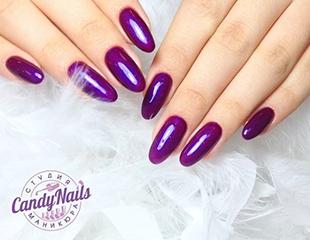 Sweet, sugar, candy nails! Маникюр и педикюр с гелевым покрытием и различными видами дизайна в студии маникюра Candy Nails! Скидка до 61%!