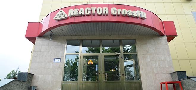 Reactor Crossfit, 9