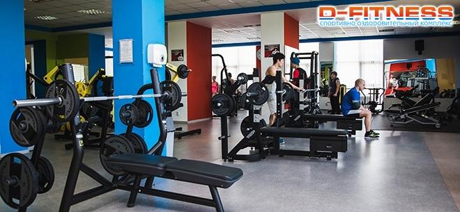 D-fitness, 9