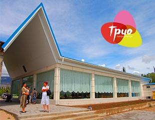 Незабываемый отдых на озере Иссык-Куль в пансионате GoodLake с 28 июня по 5 июля со скидкой до 62 % от туроператора Трио!