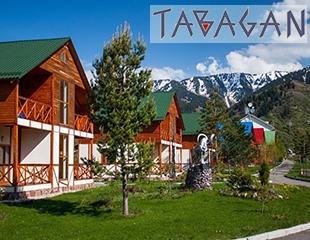 Проживание в выходные дни на 1, 2 или 4 человек на горнолыжном курорте Табаган со скидкой 30%!