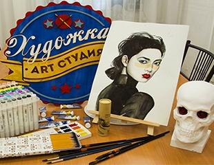 Время стать художником! Впервые: курсы скетчинга, иллюстрации и создание персонажа от студии Художка со скидкой 50%!