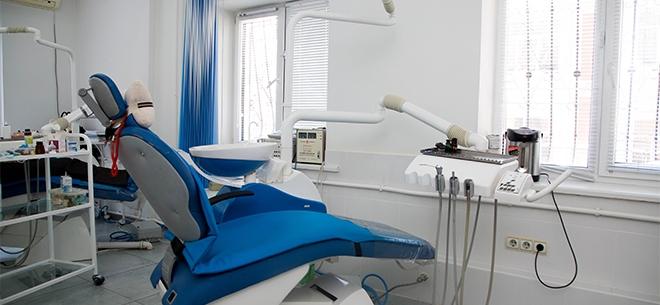 Стоматология MC Dent, 1