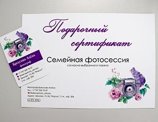 Дарите близким эмоции! Подарочный сертификат на проведение студийной фотосессии от фотостудии Бреусовой Алёны! Скидка 48%!
