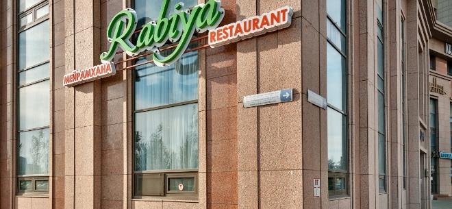 Ресторан Rabiya, 10