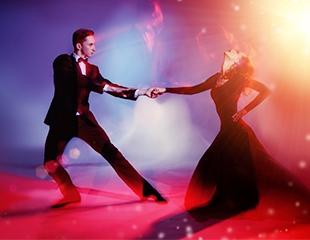 Скидка до 58% на кизомбу и латинские танцы в студии FV Dance Studio!