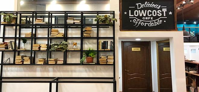 Кафе Lowcost, 1
