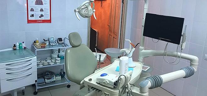 Стоматология «Денталь», 2
