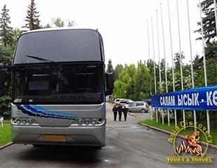 Шаг до отдыха! Проезд Алматы–Иссык-Куль–Алматы от Asia Discovery всего за 8 500 тенге!