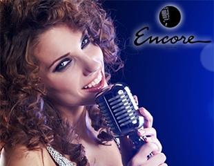 Караоке Encore вновь открывает свои двери! Пойте любимые песни со скидкой до 76%!