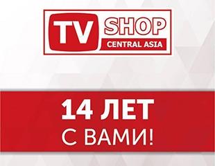 Товары для красоты от TV Shop Central Asia: зеркало с подсветкой, щетка для тела и косметические наборы со скидкой 30%!