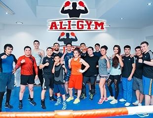 Почувствуй себя увереннее! Безлимитное посещение занятий по боксу для женщин, мужчин и детей от 5-ти лет в клубе бокса и фитнеса Ali Gym со скидкой до 62%!