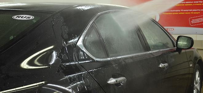 Luxury car wash, 4